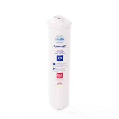 Antibakteriální vložka Aquaphor K7B