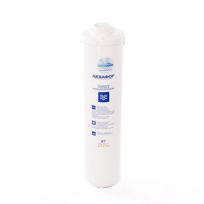 Uhlíková filtrační vložka Aquaphor K7